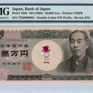 Japan-1993-10000 Yen-Solid 8's-Front