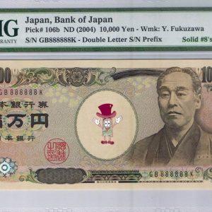 Japan-2004-10000 Yen-Solid 8's-Front