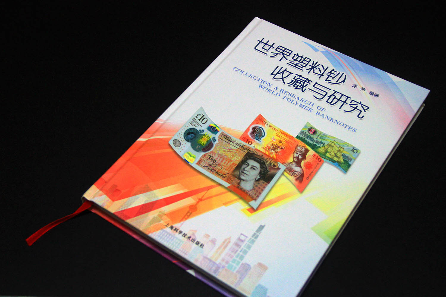 Collection and Research of World Polymer Banknotes